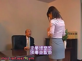 Asian Ass Skirt Teacher Teacher Asian Toy Asian Toy Ass