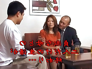 Asian Wife Mother Married