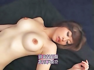 Asian Chinese Cute  Chinese Cute Asian Milf Asian