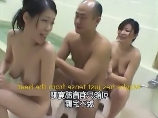 Asian Japanese  Pool  Family